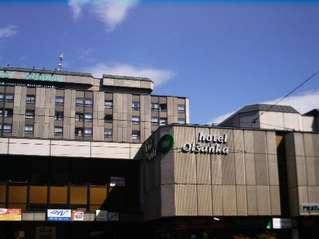 отель Olsanka 3*