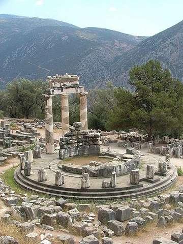 Святилище Афины в Дельфах