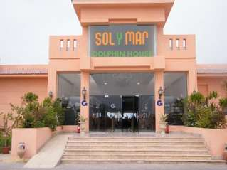 отель Sol Y Mar Dolphin House 5*