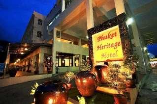 отель Phuket Heritage 3*