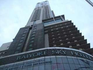 отель Baiyoke Sky 4*