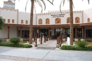 отель Ghazala Gardens 4*