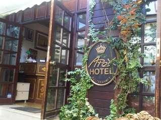 отель Amanos Beach 3*