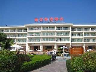 отель Liking Resort Sanya 4*