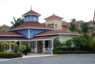 отель Gran Bahia Principe Ambar 5*