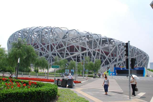 Олимпийская деревня в Пекине