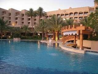 отель Intercontinental Aqaba 5*