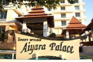 отель Aiyara Palace Hotel 3*