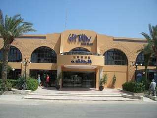 отель Giftun 4*