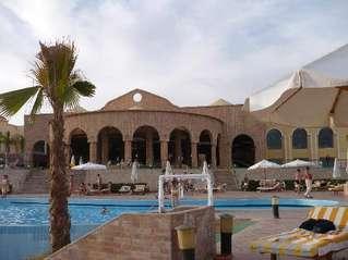 отель Al Nabila Grand 5*
