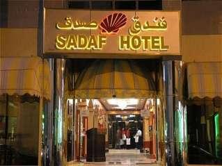 отель Sadaf 3*