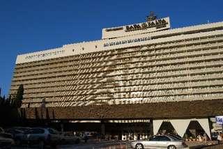 отель Ялта-Интурист 3*