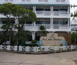 отель Andaman Seaview 4*