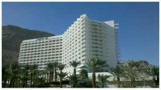 отель Le Meridien Dead Sea 5*