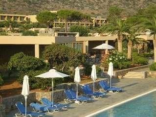 отель Kernos Beach 4*