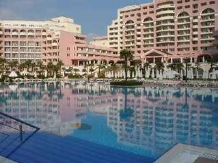 отель Majestic Hotel & Residence 4*