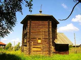 Село Пятнег