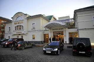 отель Old Estate Hotel & Spa 4*