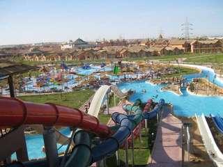 Аквапарк Jungle Park