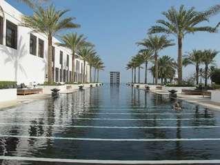 отель The Chedi Muscat 5*