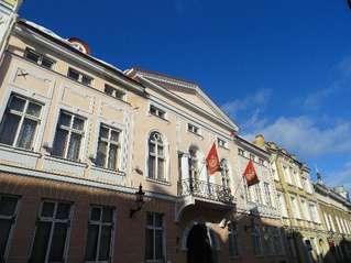 отель St. Olav Hotel 4*