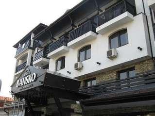 отель Bansko Spa & Holidays 4*