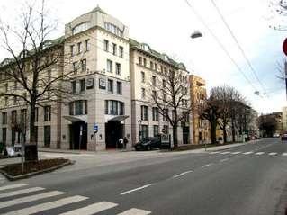 отель NH Salzburg City 4*