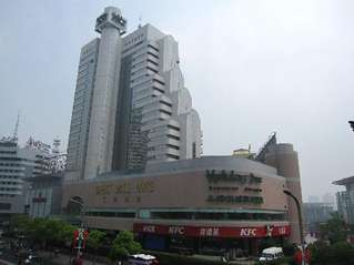 отель Holiday Inn Downtown Shanghai 4*