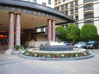 отель Park Hyatt Melbourne 5*