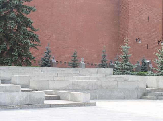 Некрополь у Кремлевской стены