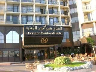 отель Sheraton Montazah 5*