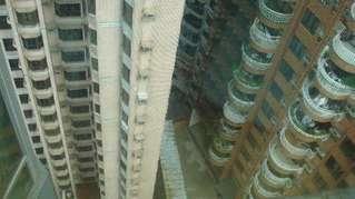 отель Metropark Causeway Bay 4*