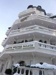 отель Festa Palace 4*