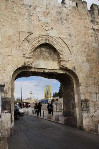 Мусорные ворота