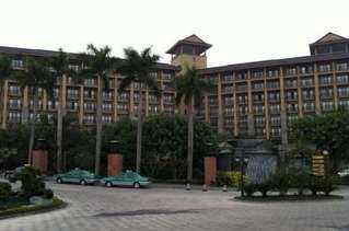 отель Chimelong 5*