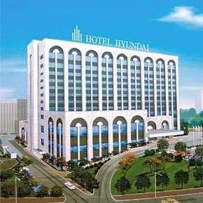 отель Hyundai 4*