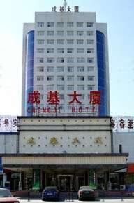 отель Ji Cheng 3*