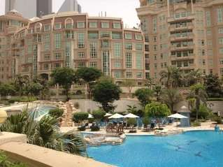 отель Al Murooj Rotana 5*