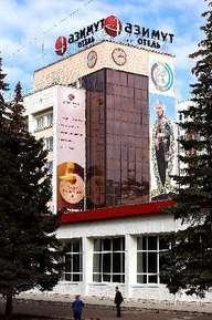 отель Азимут Отель Уфа 3*