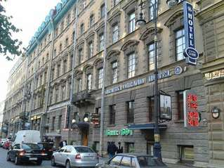 отель Nevsky Hotel Grand 3*