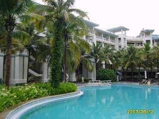 отель International Asia Pacific Convention Center & HNA Resort 5*