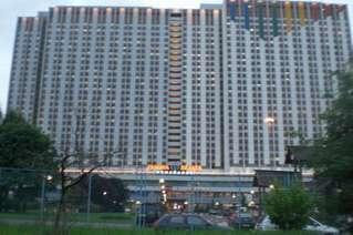 отель Измайлово Альфа 3*