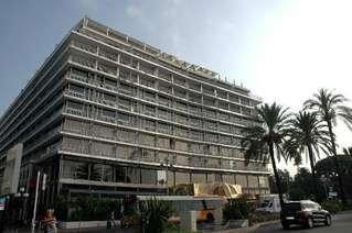 отель Mercure Nice Promenade des Anglais 3*