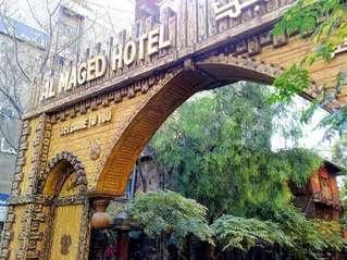 отель Al-Majed 3*