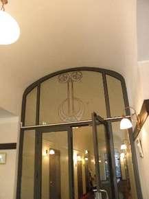 отель St. Barbara 3*
