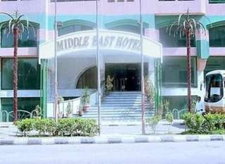 отель Middle East 3*