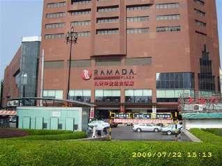 отель Ramada Plaza Dalian 4*