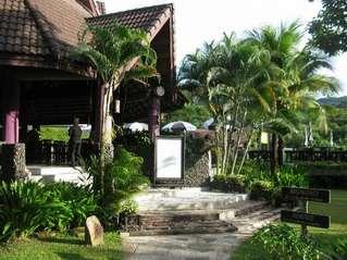 отель Ramayana Koh Chang 4*
