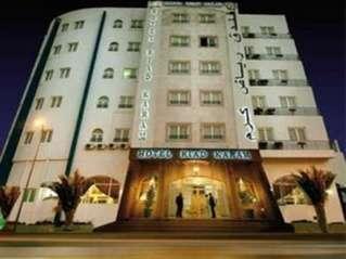 отель Riad Karam 3*