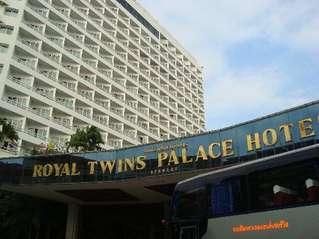 отель Royal Twins Palace 3*